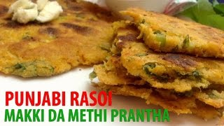 """Methi Prantha"" 