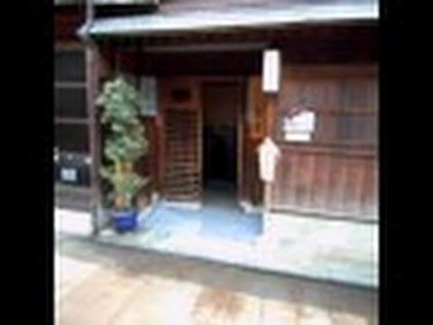 Japanese Geisha Houses!