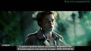 фильмы про вампиров ТОП 10 новинок кино!