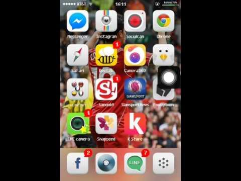 วิธีดาวน์โหลดเพลงลง iphone (Jailbreak) By Stillkaka