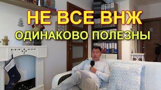 Работник vs директор своей фирмы в Черногории