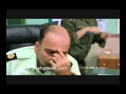 shahgooshepisode02  شاهگوش قسمت دوم