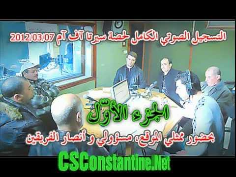 CSC-ASK : Enregistrement émission CIRTA FM (07/03/2012) :: Partie 01