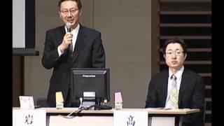 『開会の辞』/岩田  敏/グローバル化時代の感染症、ICDとしての対応は?