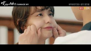 Video Korean movie short love story - Korean Movie Drama  Romantic Movies 2019  #21 download MP3, 3GP, MP4, WEBM, AVI, FLV Agustus 2019