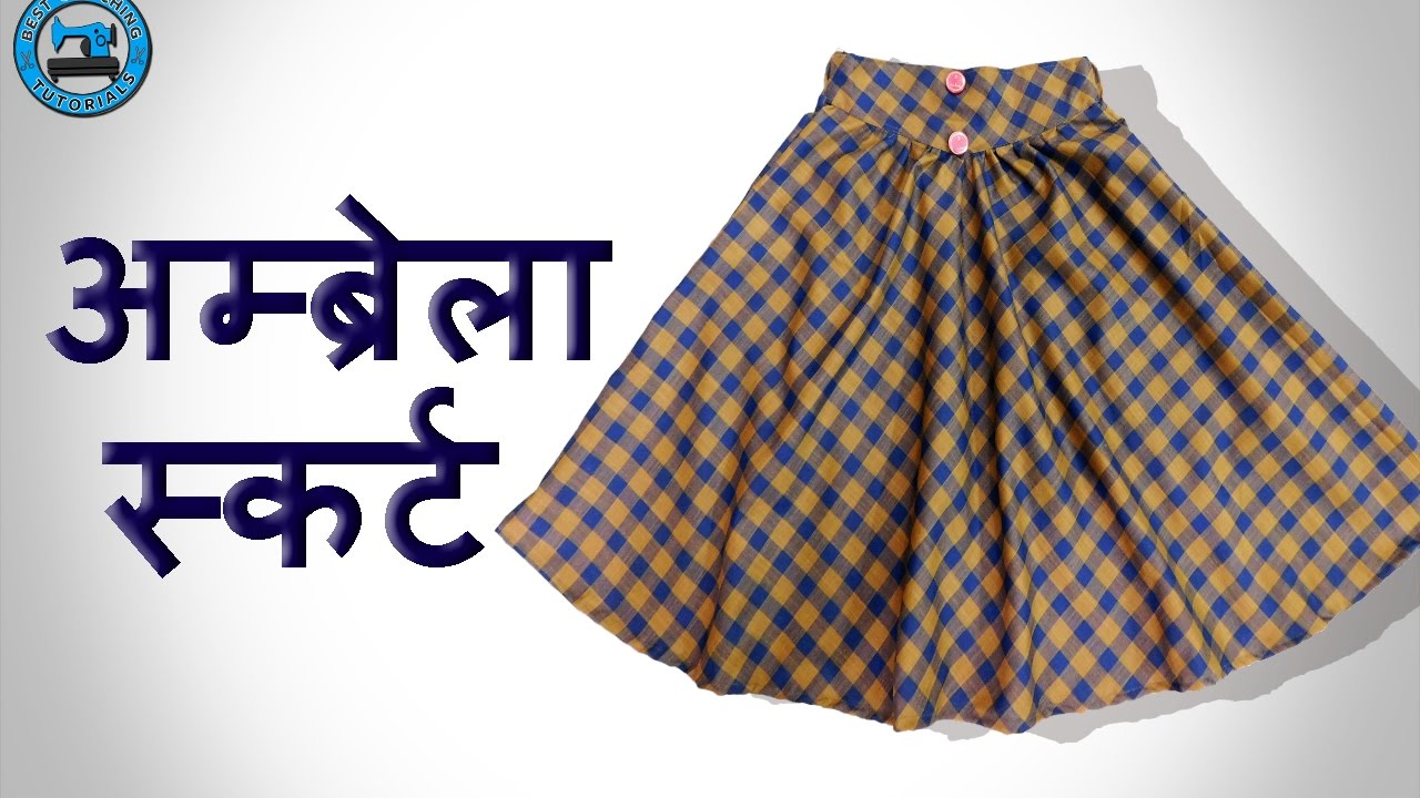 18311f52db6e Umbrella Skirt (अम्ब्रेला स्कर्ट )