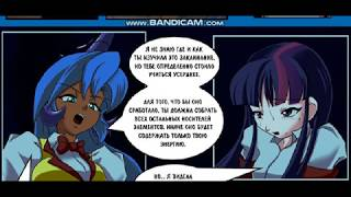 Комикс Хуманизация Дружба Это Магия 1 глава 2а часть