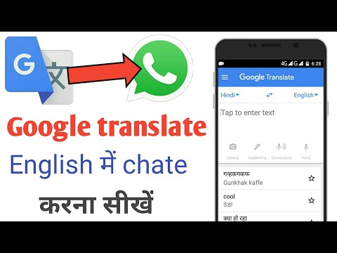 Google Translate Kaise Chalaye | How To Use Offline Google Translate App