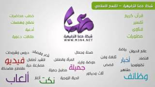 القرأن الكريم بصوت الشيخ مشاري العفاسي - سورة الماعون