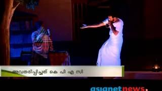 Neelakuyil on  stage :Kozhikode News: Chuttuvattom 4th sep  2013 ചുറ്റുവട്ടം