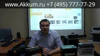 Автомобильный аккумулятор купить(, 2014-09-11T08:40:06.000Z)