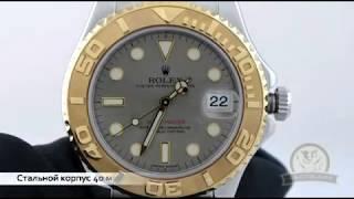 Швейцарские часы Rolex Oyster Perpetual Yacht-Master(, 2014-05-23T10:24:36.000Z)