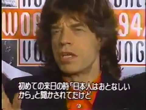The Rolling Stones -  Interviews in Japan 1995