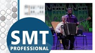 Как играть на баяне Скажи, председатель | How to play on accordion | SMT Pro