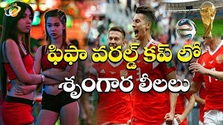 Interesting Facts About Sexual Leaves In The FIFA World Cup | With CC | Planet Leaf