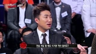 """[HIT] 나는 남자다-홍진호 """"인생에서는 임요환 이기고파"""".20141107"""