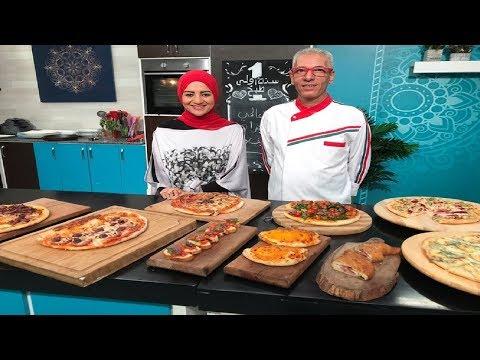 صورة  طريقة عمل البيتزا سنة أولي طبخ مع الشيف سارة عبد السلام | اليوم العالمي للبيتزا مع الشيف وهبة طريقة عمل البيتزا من يوتيوب