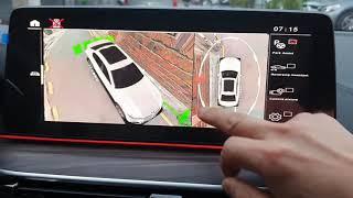 BMW G30전용 3D어라운드뷰 시공.