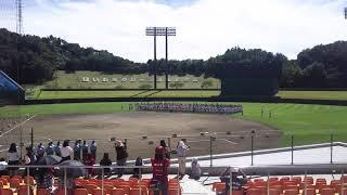 第69回 秋季東北地区高等学校野球 福島県大会 開会式