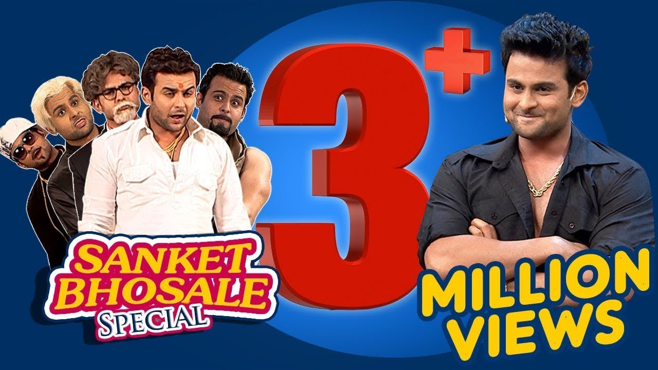 Dr Sanket Bhosale Mimicry Full Episode – Bollywood Mimicry - Shemaroo Comedywalas