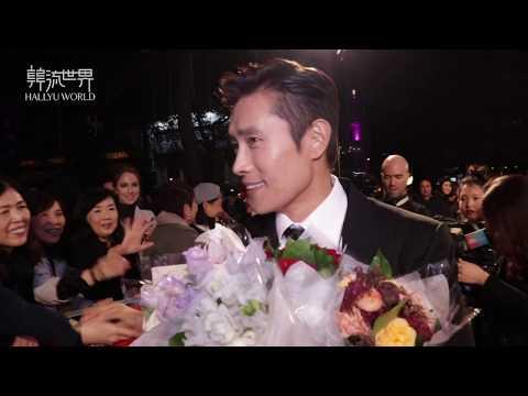 Lee Byung-hun at  LEAFF 李秉憲 倫敦東亞電影節