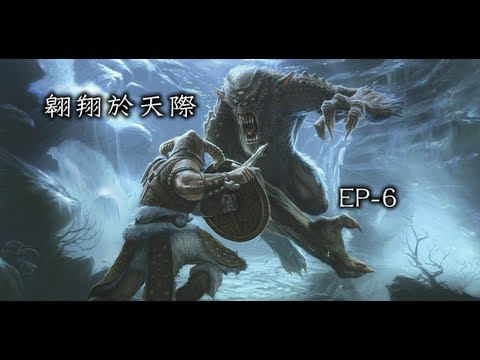 翱翔於天際 『Skyrim』上古卷軸 #6 薩蒂亞之謎 - YouTube
