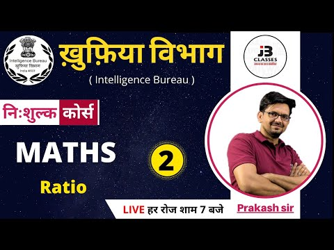 2 ) Intelligence Bureau 2021 ( ib acio ) | Maths Class | Ratio
