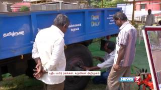 Agricultural fair and farmers' day - 2015 held in Coimbatore