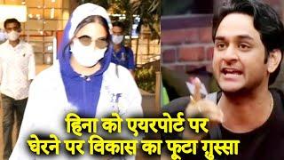 Vikas Gupta Gets Angry With Papparazi For Capturing Hina Khan at The Airport