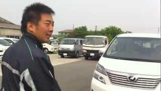 トヨタレンタリース佐賀 鹿島店様紹介動画|鹿島シティーコム