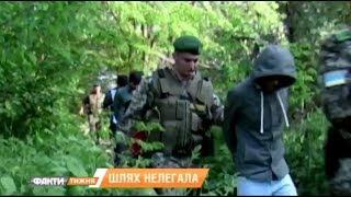 Почему Украина стала транзитным маршрутом для нелегалов? Факты недели 04 06