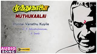 Ilayaraja Hit Songs | Punnai Vanathu Kuyile Song | Muthu Kaalai Movie Songs | Karthik | Soundarya