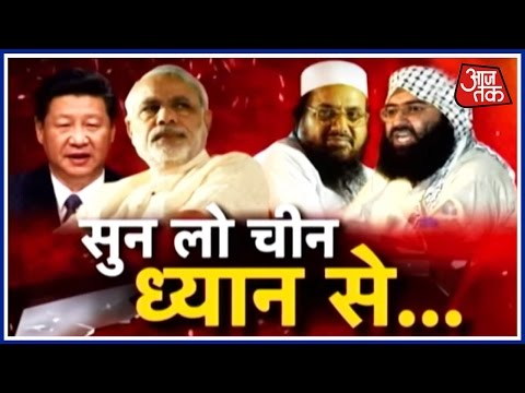 PM Modi Targets Pakistan In BRICS Summit At Goa, Calls For Global Union Against Terrorism