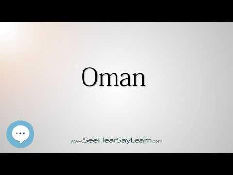 Oman 🔊