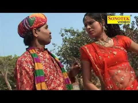 Hot Rasiya - Kajal Ankho Me Laga Ke |  Has Ke De De Chumma |  Ramdhan Gujjar,Puspa Gusai