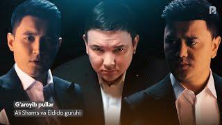 Ali Shams va Eldido guruhi - G'aroyib pullar klip