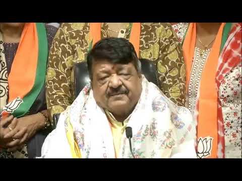 Some Eminent personalities join BJP in presence of Shri Kailash Vijayvargiya