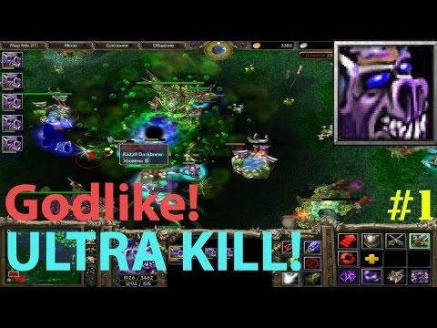 видео: dota 6.83d - ПУШЕР МИПО | ultra kill! ★ godlike! #1