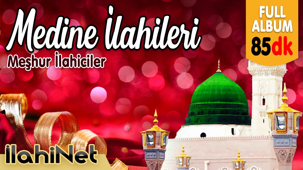 🔴Live Makkah Today | بث مباشر | قناة القرآن الكريم Makkah Live TV