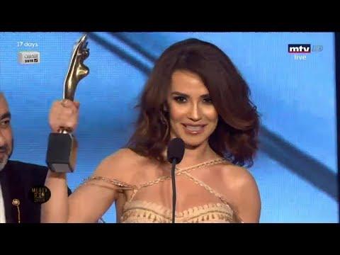 Arap lübnan da ül Öden onurlandırdı Murex d'or 2018  تكريم سونغول اودان بطلة مسلسل نور