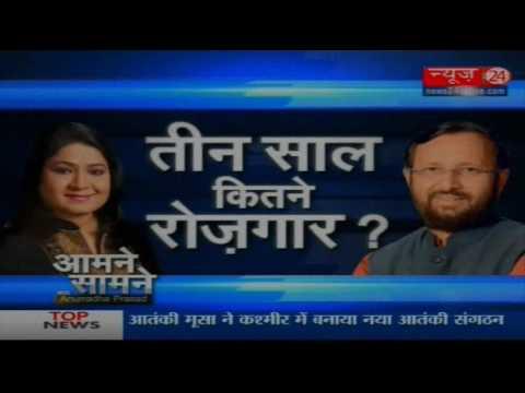 Aamne Samne with Prakash Javadekar (Promo) - News24