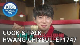 Cook and Talk: with Hwang Chiyeul [Entertainment Weekly/2019.01.28]