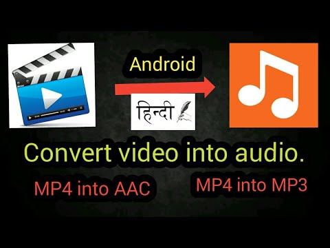 How to convert MP4 video into MP3 music or in AAC format on android||Best application on android||