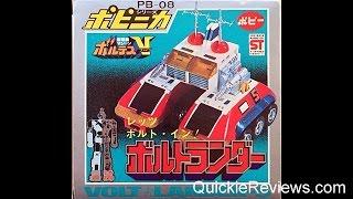 Volt Lander Vintage Toy Popy Voltes V DX Popinika Godaikin Chogokin 1977 Hobbyph.com