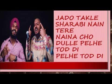Daru Badnaam Param Singh Kamal Kahlon Lyrics song