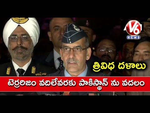 Indian Army, Navy And Air Force Holds Joint Press Meet | Releases Evidence Of Air Strikes | V6 News