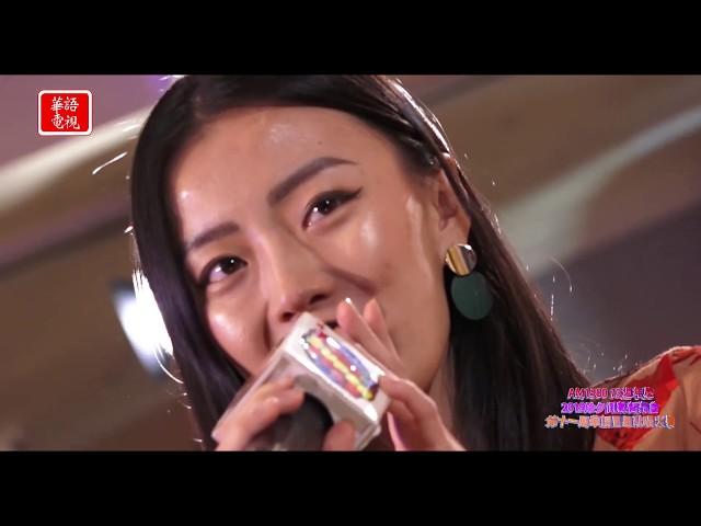 第十一屆華語巨星總決賽 7