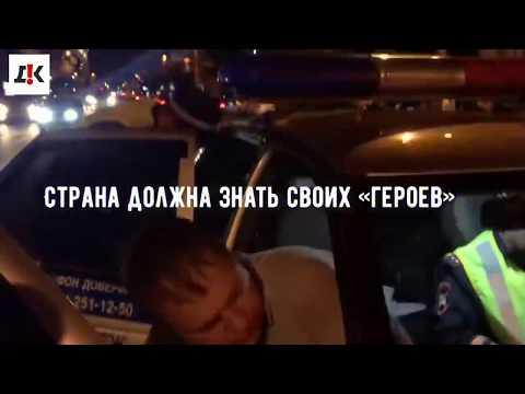 Пьяная тварь устроила смертельную аварию | Воронеж