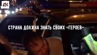 пьяная тварь устроила смертельную аварию  Воронеж