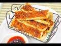 ขนมปังกรอบน้ำพริกเผาหมูหยอง [Philips Airfryer]